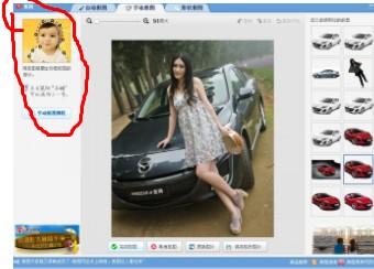 透明 ppt/2012/6/26 14:55 上传